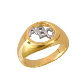anel infantil abc e1508252844614