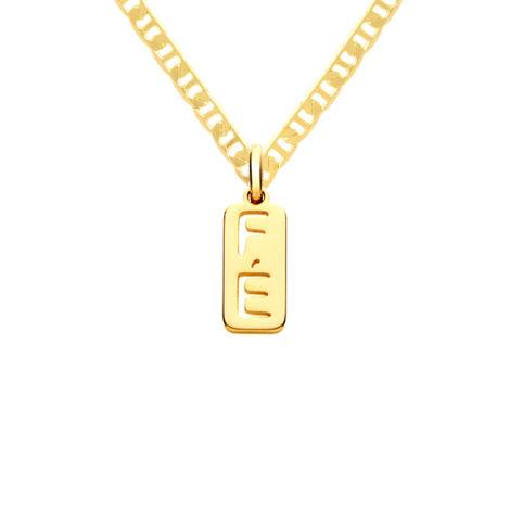 530614 541931 cordao masculino diamantado elos com pino e pingente retangular com a palavra fe joia folheada ouro marca rommanel loja brilho folheados 1